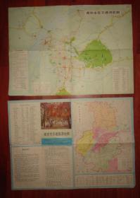 济南市交通旅游地图【长52CM*宽37.5CM】