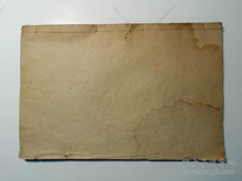 清代木刻线装书、读史兵略卷之十三。