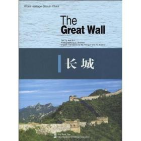 The Great Wall 长城9787510405488新世界出版社