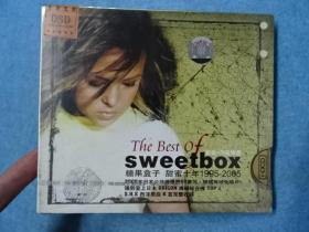 CD-糖果盒子 甜蜜十年1995-2005【原塑封】
