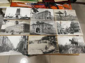 伪满洲国明信片----(满洲中央银行)等 27张合售