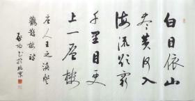 启功*四尺书法精品*2077(买家自鉴)