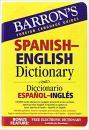 原版书 Barrons Spanish-English Dictionary: Diccionario Espanol-Ingles (Barrons Bilingual Dictionaries