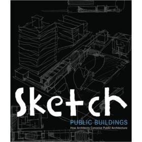 公共建筑手绘草图