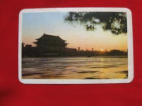 年历卡天安晨景1张1969中国民航