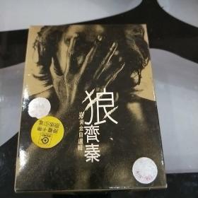 齐秦98黄金自选辑