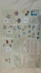 """《客天下景区手绘地图》(这张手绘地图,记录了梅州国家4A级景区""""客天下景区""""的景色)"""
