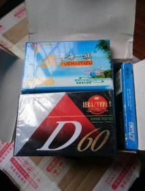 未拆封原包装空白磁带。十一盘合售。
