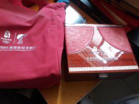 北京2008年奥运会纪念银盘【一对】纯银。重;200克