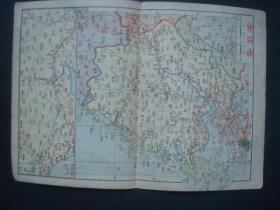 1947年地图3.浙江省[请看描述和图片]
