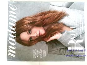 MADAME FIGARO 2018年1月20 费加罗夫人 法国原版时尚服装杂志