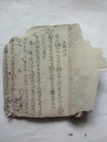 五脏痘証--漂亮的小楷书法手抄本药书(品相不好,丶边角受损丶少字,但大多内容管用,部分药方可用)