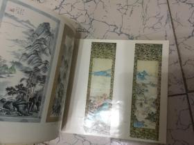 中国画     中国工艺品进出口公司湖北分公司