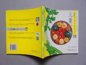 食用主义丛书---儿童必吃的12种健康食物
