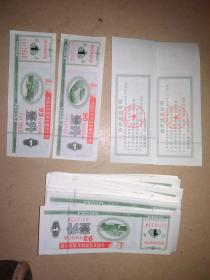中国石化菏泽石油分公司汽油票