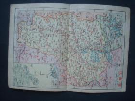 1947年地图5.江西省[请看描述和图片]