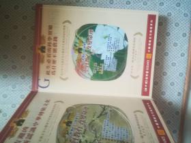 圣贤教育改变命运——《弟子规》说明书(新版DVD 1--5集 共6张光盘)