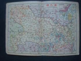 1947年地图6.湖北省[请看描述和图片]