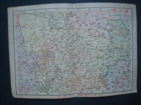 1947年地图8.四川省[请看描述和图片]