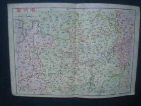 1947年地图15.贵州省[请看描述和图片]