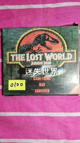 CD迷失世界,两碟装,中文字幕