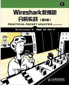 Wireshark�版��������瀹���