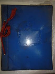 北洋大学二十二年班毕业五十五周年纪念册续编(1983-1988)
