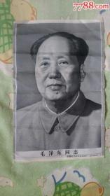 老刺绣毛主席像(40cm×27cm)