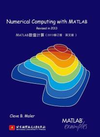 MATLAB数值计算:英文版
