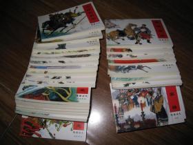 连环画:隋唐演义34册大全套(1997年1版1印,带盒)
