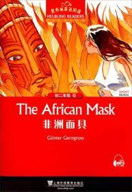 黑布林英语阅读:初二年级 6 非洲面具