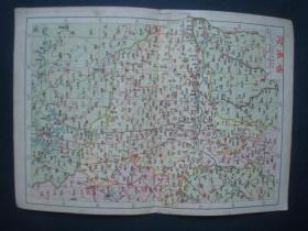 1947年地图17.河南省[请看描述和图片]