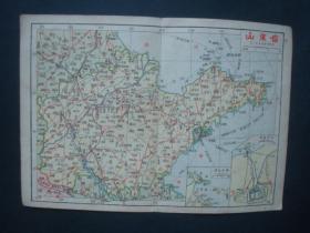 1947年地图18.山东省[请看描述和图片]