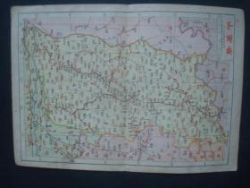 1947年地图19.山西省[请看描述和图片]