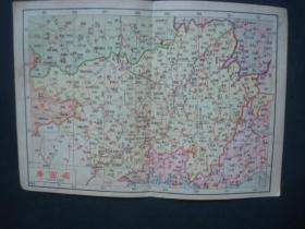1947年地图20.陕西省[请看描述和图片]