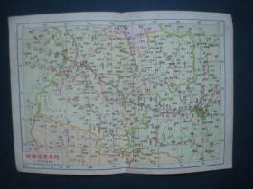 1947年地图21.甘肃省东南部[请看描述和图片]