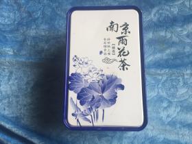 收藏茶盒 南京雨花茶
