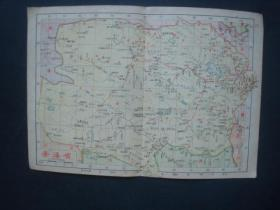 1947年地图23.青海省[请看描述和图片]