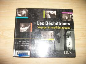 【法语原版】《法国当代数学家群像》阿兰·孔涅,格罗莫夫,孔采维奇,Kac等数十位数学家的影像集,还有阿蒂亚哦 Les Déchiffreurs:Voyage en mathématiques