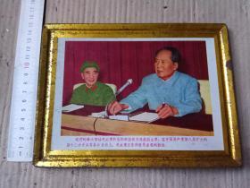 我们伟大的领袖毛主席和他的亲密战友林彪副主席(铁皮摆件)