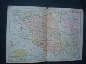 1947年地图32.西藏地方[请看描述和图片]
