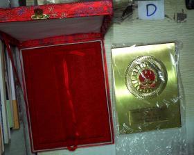 2004年度广播节目技术质量奖 三等奖 (盒装)