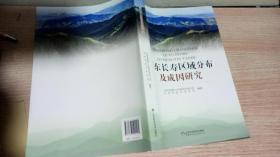 山东长寿区域分布及成因研究