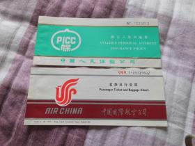 中国国际航空公司 飞机票 2