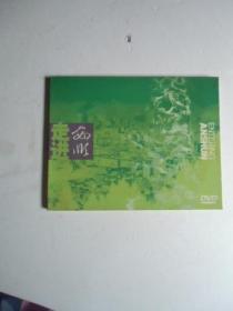 走进安顺  DVD碟片1张【如图40号