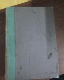 The China Journal     1938 July——december    【中国杂志 1938年7月份到12月份 合订本】内附民国地图一张   有大量民国图片,历史资料丰富  外文   有藏书票一枚