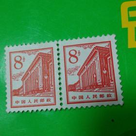 中国人民邮政 邮票(未使用)2张