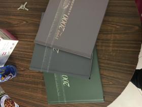 (1999--2000 2001 2002)年专用邮资图邮资封片专题册(3本合售)