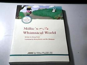 Millies Whimsical World(米莉异想天开的世界)
