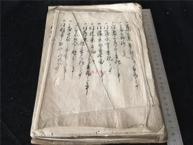绘图日本茶道茶具旧抄本,两种合订,尺寸不一,纸捻装。